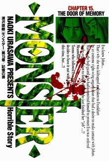 Naoki Urasawa - Monster Vol 15.pdf (Comic)