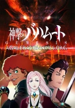 shingeki no bahamut: genesis episódios online