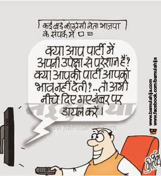 congress cartoon, bjp cartoon, cartoons on politics, indian political cartoon, Tele shopping