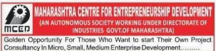 MCED Consultant Development Programme September 2014