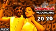 VASCODIGAMA || Kannada Official Trailer- HD || Kishore Kumar, Parvathy Nair, Ashwin Vijaykumar