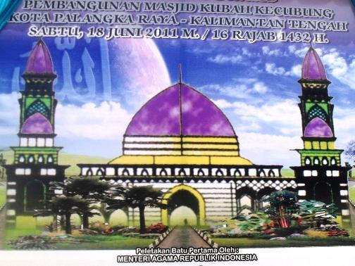 Singgah Ke Masjid Masjid Kubah Kecubung Palangkaraya