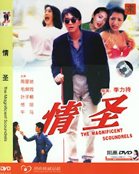 [ Movies ] The Magnificent Scoundrels 情圣 1991) Cantonese Full Movie - [ 1 part(s) ]