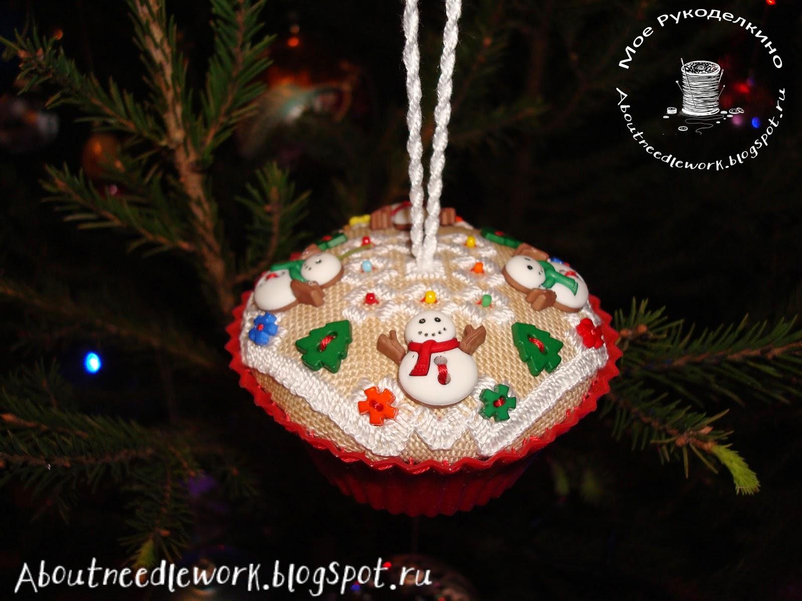 Рождественские кексы Victoria Sampler