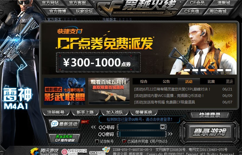 Best game vpn for accessing game servers worldwide best china vpn for