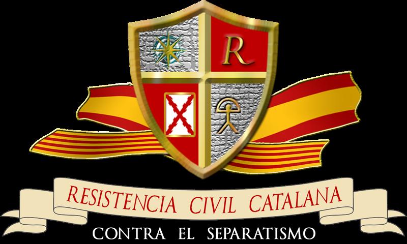 Resistencia Civil Catalana
