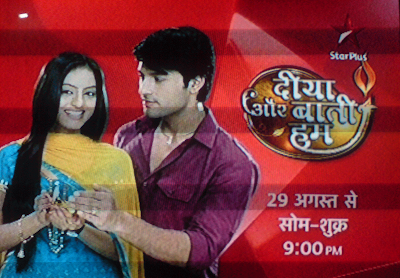 Diya Aur Baati Hum on Star Plus