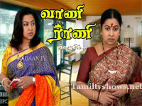 Vani Rani 26-02-2013 | Sun tv Vani Rani 26-02-13 | Sun tv Radikaa Sarathkumar Serial 26th February 2013