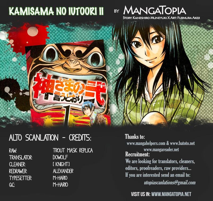 Kamisama No Iutoori II chap 30 Trang 3 - Mangak.info
