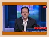 برنامج كورة كل يوم مع إسلام صادق - حلقة يوم الأحد 28-8-2016