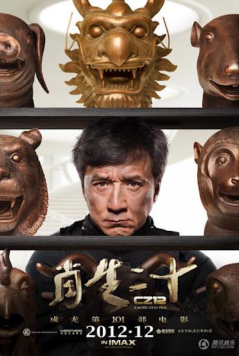 Chinese Zodiac (2012) 1080p