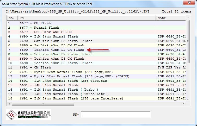SSS USB MPU v2.162 firmware update tool
