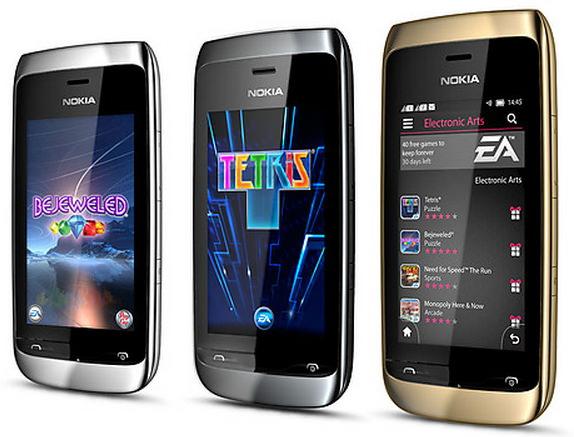 The Nokia Asha 310 features impressive battery that gives 17 hours    Nokia Asha 310 Gold