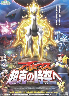 Arceus Chinh Phc Khong Khng Thi Gian Thuyt Minh - Pokemon Movie 12: Arceus And The Jewel Of Life Thuyt Minh- 2010
