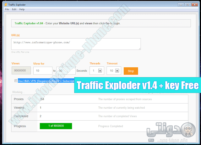 Traffic Exploder Free Website Traffic Bot