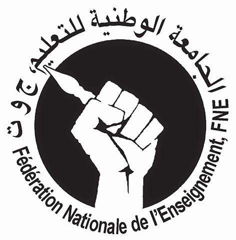 الجامعة الوطنية للتعليم تندد بمنع وزير التربية لمتابعة الدراسة الجامعية