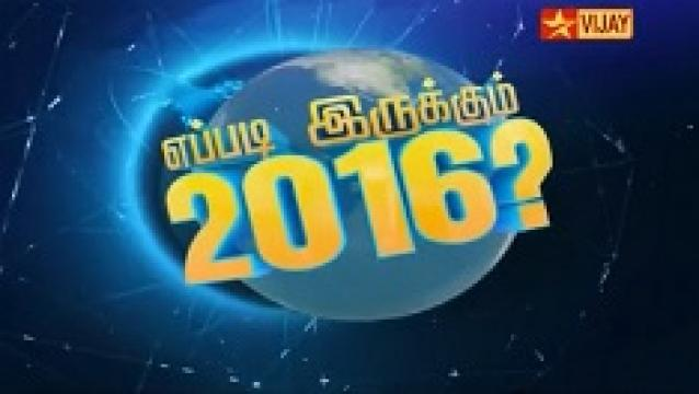 Watch Eppadi Irukkum 2016 Special 01-01-2016 Vijay Tv 01st January 2016 New Year Special Program Sirappu Nigalchigal Full Show Youtube HD Watch Online Free Download