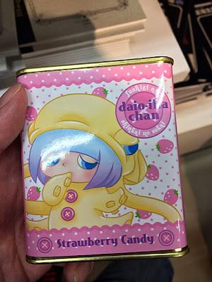 キャンディー(ストロベリー味)