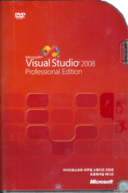 free download microsoft visual studio 2008 with asp.net