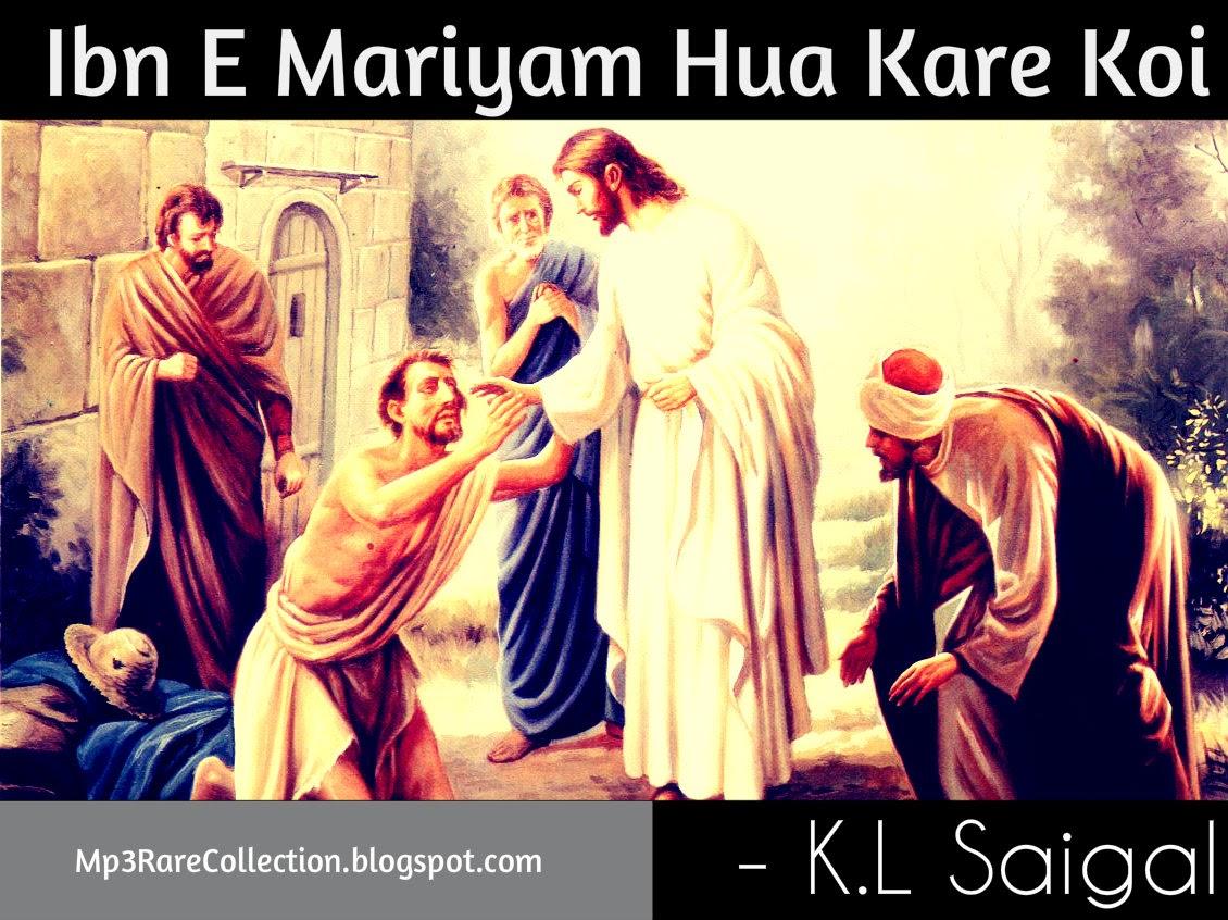 Ibn E Mariyam Hua Kare Koi Ghazal