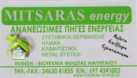 MITSARAS
