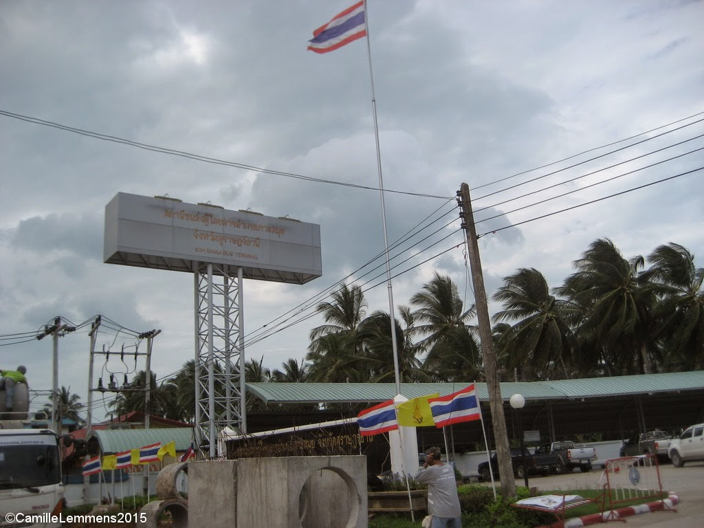 Koh Samui, Thailand daily weather update; 5th March, 2015
