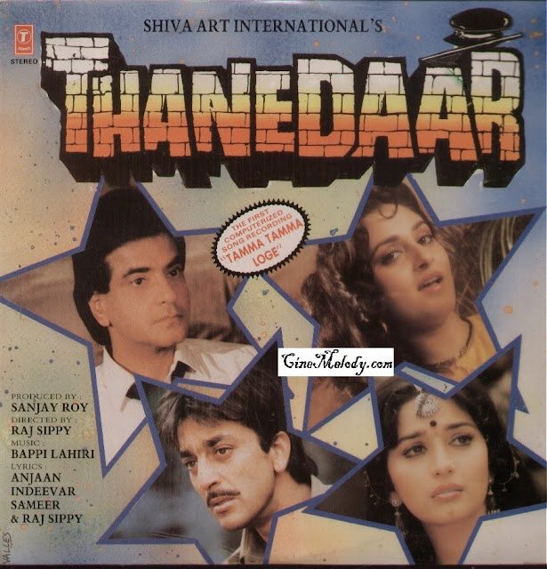 Thanedaar Hindi Mp3 Songs Free  Download  1990