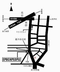 EPOCH(エポック)