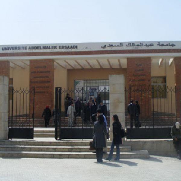 Universidad Abdelmalek Essaadi Tánger-Tetuán
