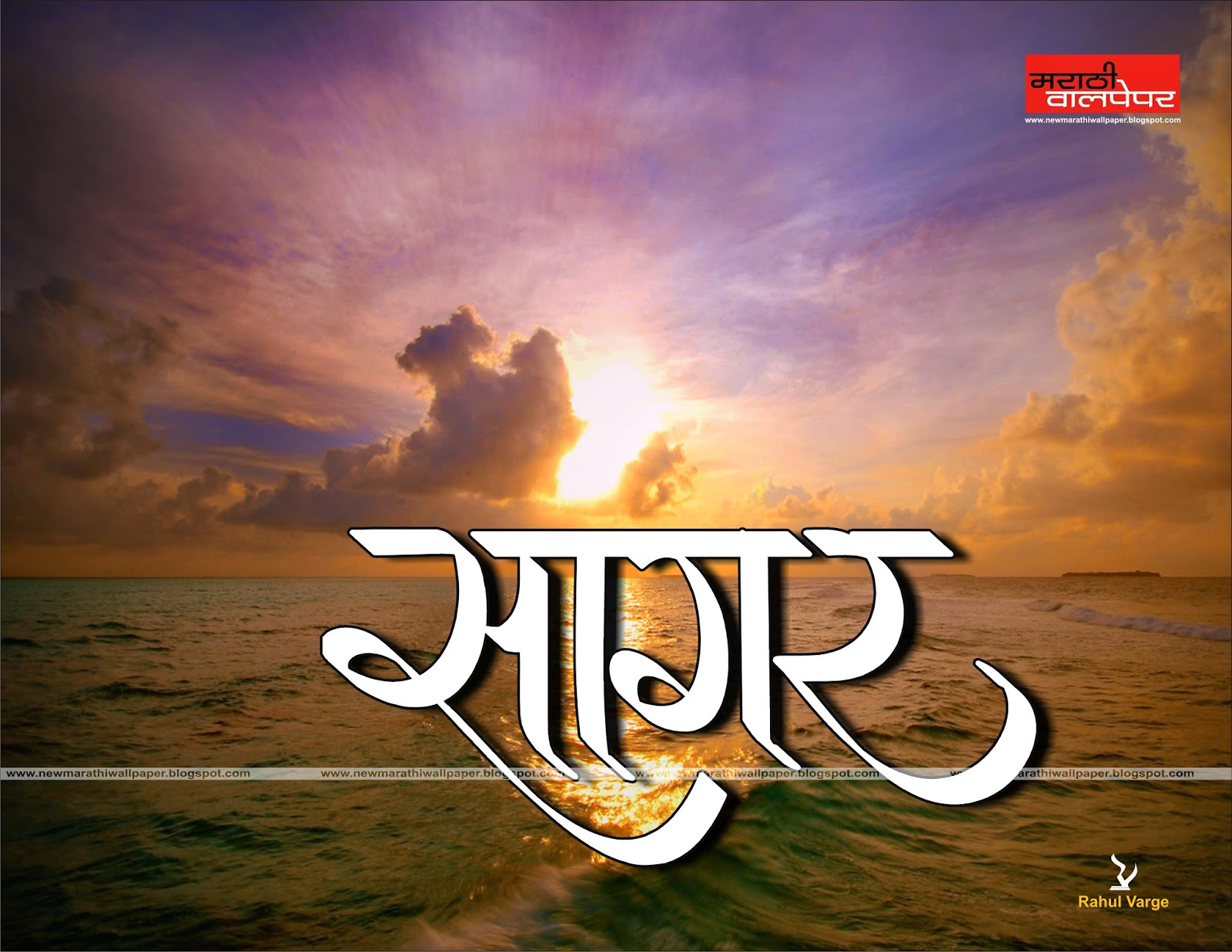 marathi how r u pics images wallpaper for facebook page 1