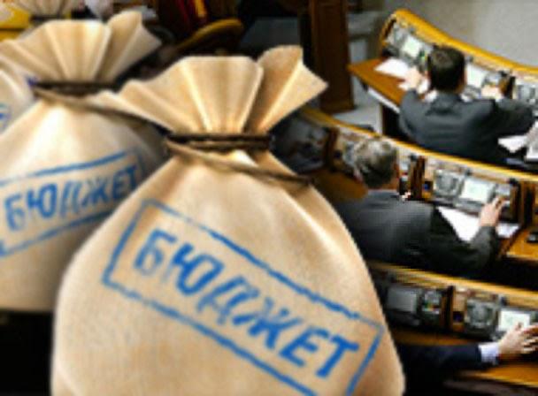 Проект госбюджета-2015 отозван из Верховной Рады на доработку
