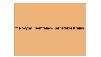 Tsentralno-Karpatska Kraina,Stolytsia Uzhhorod.( klikai na foto-baner).