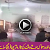 Hayatabad Imambargah Attack CCTV Footage of Firing