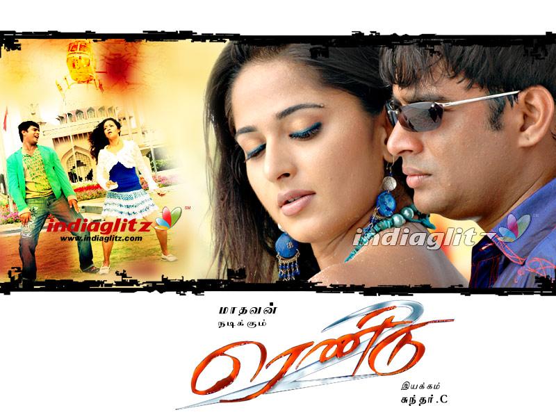 Tamil movie 2006