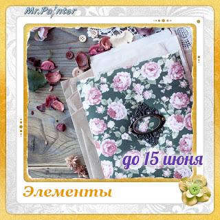 """+++Задание №25 """"Розы"""" до 15/06"""