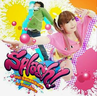 """Yui Sakakibara 榊原ゆい - Sakakibara Yui with DJ Shimamura Collabo. Best Album """"Splash!"""""""