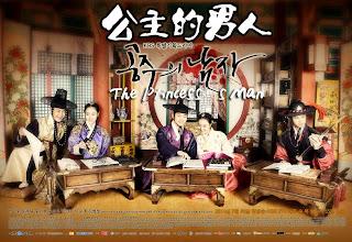 Drama Korea Princess Man (Senin – Jumat / 13.30 – 15.00)