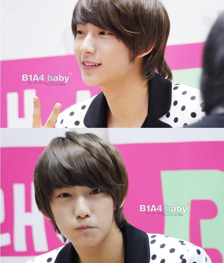 White Day: Gongchan - b1a4 baro cnu gongchan jinyoung sandeul you - chapter image
