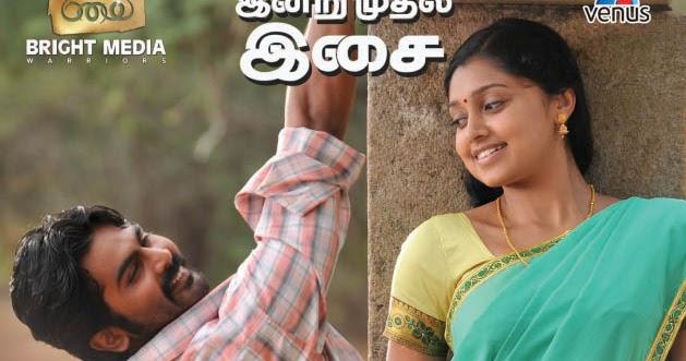 neerparavai tamil movie video songs free
