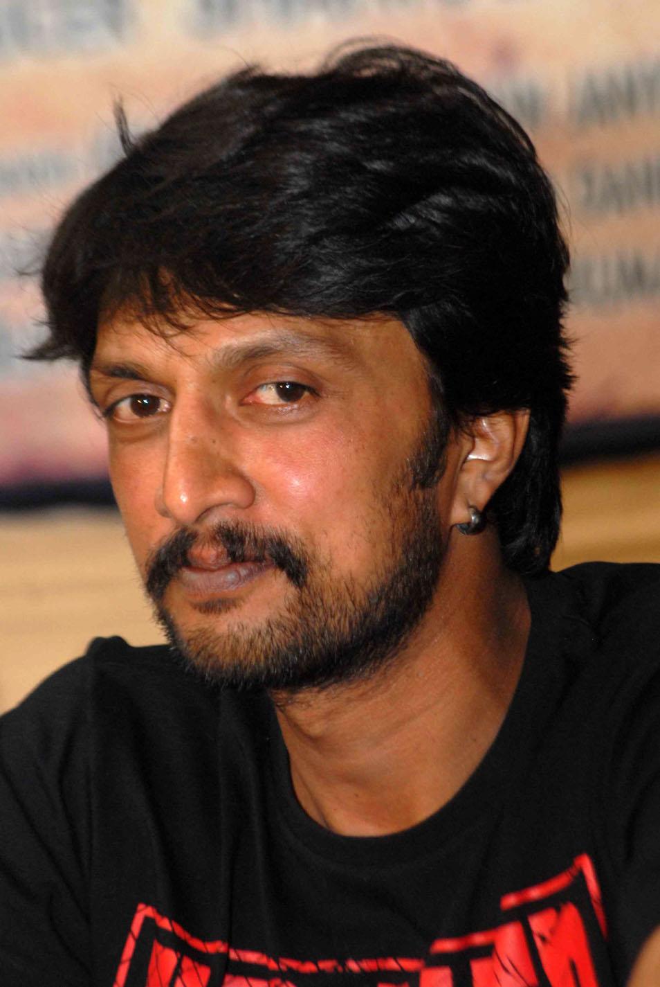 Kannada Movie List
