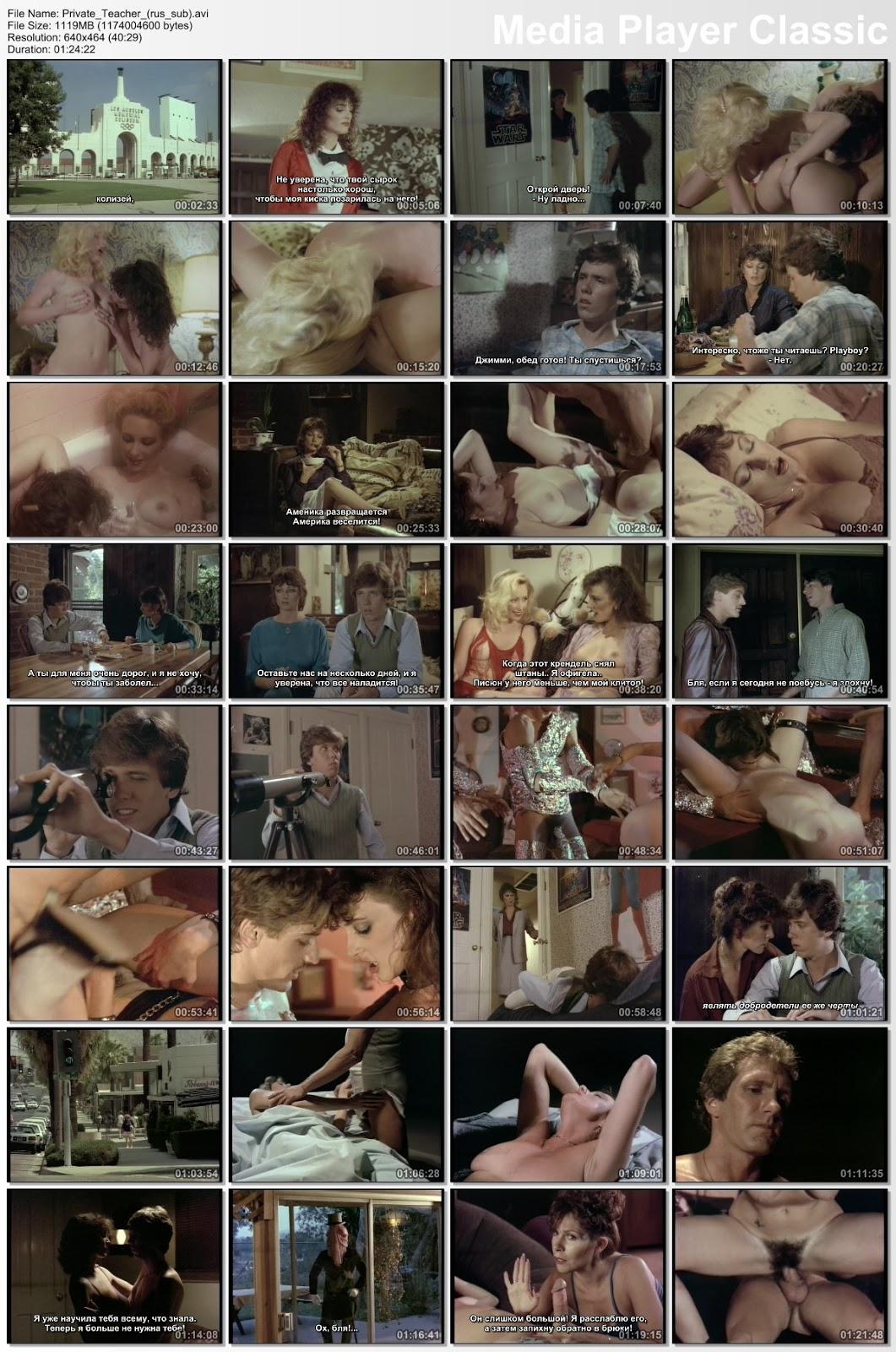 porno-film-uchitelnitsa-na-domu