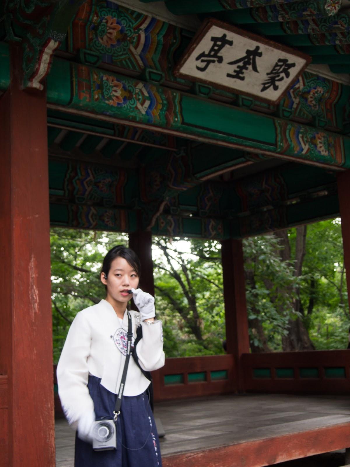 Changdeokgung Secret Garden, Changdeokgung biwon