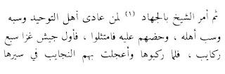 AWAL+jihad+salafi1.jpg