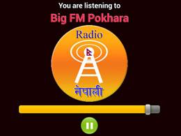 Radio Nepali