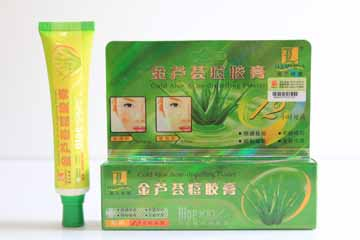 Lulanjina Gold Aloe Acne