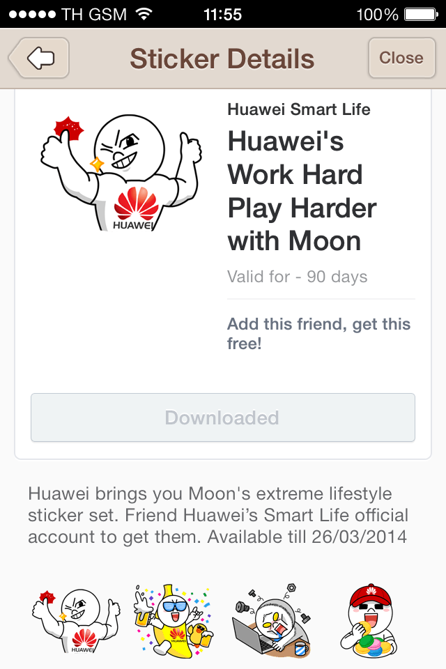 Huawei's work hard play harder with moon