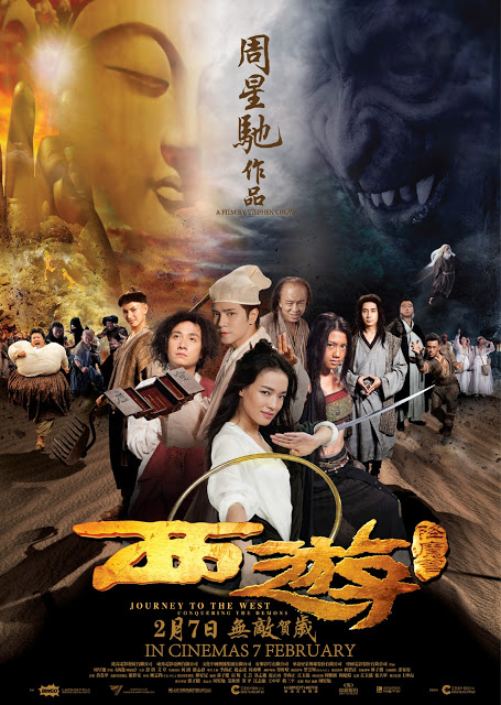 Journey to the West Conquering the Demons (2013) ไซอิ๋ว