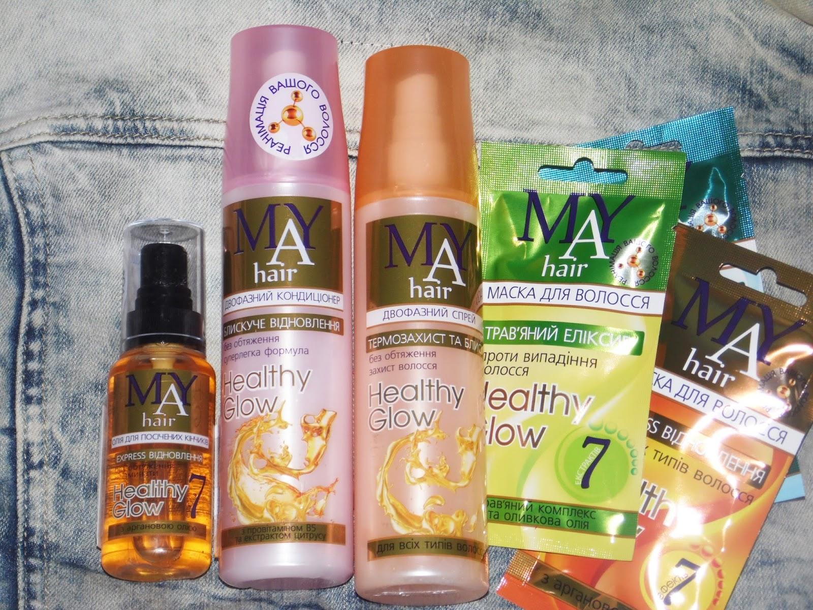Экспресс витаминная маска