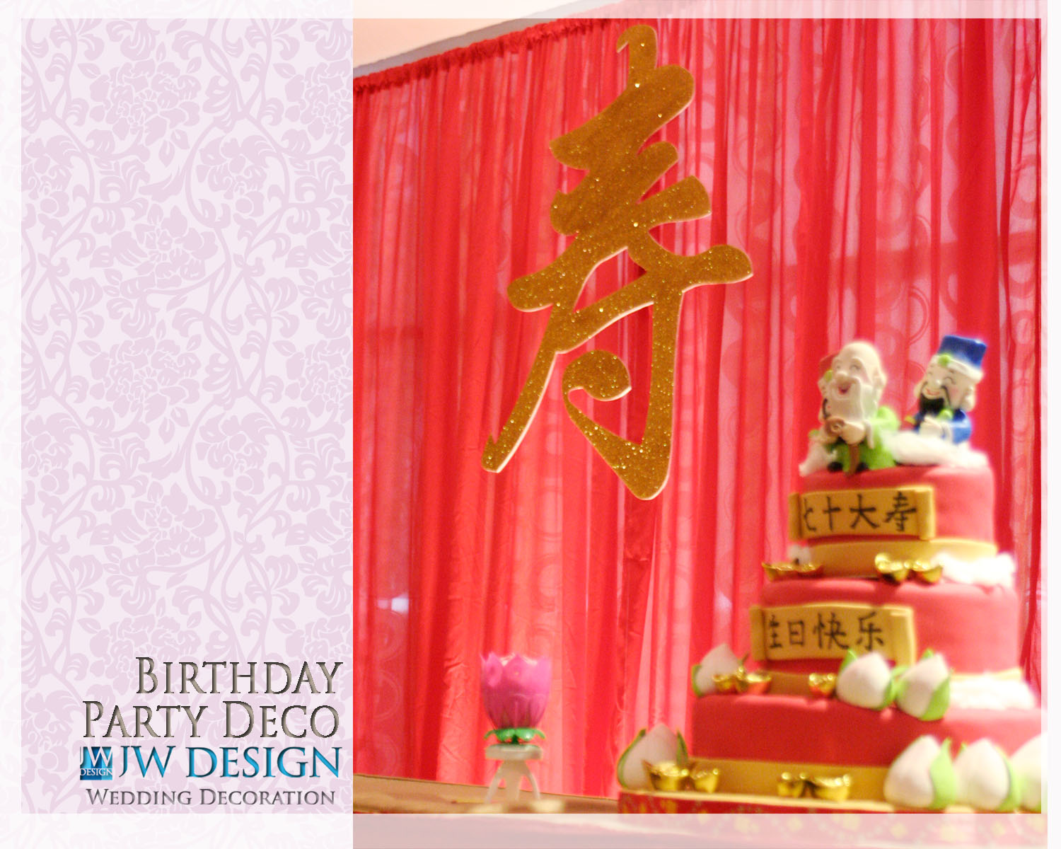 Jw design wedding decoration june 2013 for 70th birthday decoration