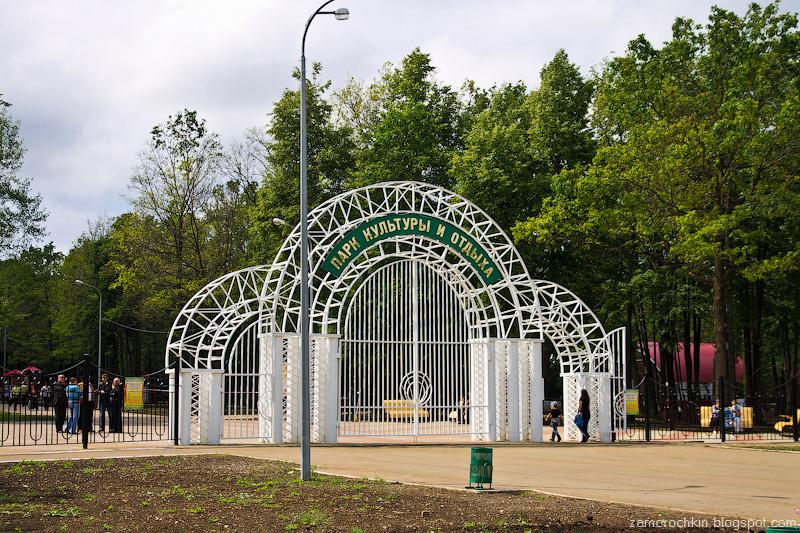 Парк культуры и отдыха Пролетарского района, Саранск